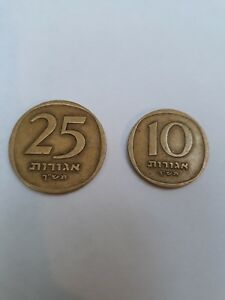 1960 CIRCULATED ISRAEL 2 COINS:10 AGOROT   25 AGOROT BRONZ COIN MONEY AUTENTIC