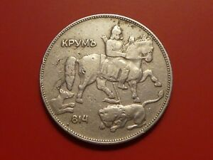 BULGARIA 5 LEVA 1930 HORSEMAN AND LION ANIMALS