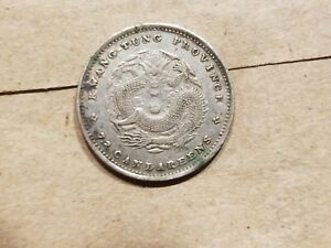 Click now to see the BUY IT NOW Price! 1890 KWANGTUNG PROVINCE QING CHINA 7.2 CANDAREENS 10 CENT CHINESE COIN SILVER AU