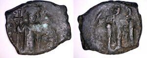 UNIDENTIFIED BYZANTINE OR MEDIEVAL OR FANTASY COIN AE24 4.7G UNKNOWN