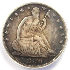 1870 CC SEATED LIBERTY HALF DOLLAR 50C COIN   CERTIFIED ANACS F12 DETAILS