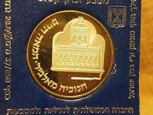 Click now to see the BUY IT NOW Price! 1986 ISRAEL SILVER 2 SHEQALIM TWO SHEKELS HANUKKIYA ALGERIA SILVER PROOF COIN
