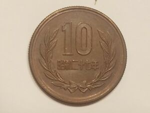 Click now to see the BUY IT NOW Price! 1952 JAPAN 10 YEN JAPANESE YEAR 27 SHOWA HIROHITO COIN UNCIRCULATED UNC MS NICE
