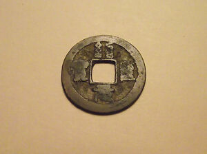846 CHINA; SHAO SHENG YUAN PAO; SEAL SCRIPT; 1094