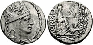 Click now to see the BUY IT NOW Price! TIGRANES II THE GREAT KING OF ARMENIA 70BC SILVER GREEK COIN TETRADRACHM