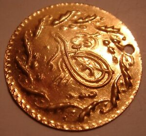 UNKNOWN HAMMERED1 SIDED GOLD COLORED COIN