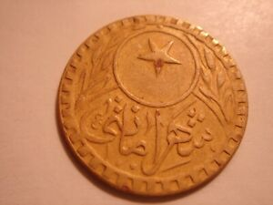 UNKNOWN STAR TURKEY GOLD COLORED COIN