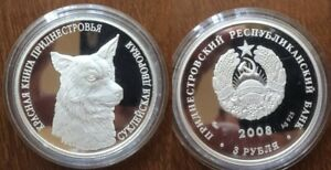 Click now to see the BUY IT NOW Price! TRANSDNIESTRIA SILVER COIN 3 RUBLE 2008 RED BOOK SUKLEYSKAYA DOG RAR
