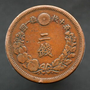JAPAN 2 SEN      POINTED SCALES  1882 83. COIN RANDOM AGES. Y18.2