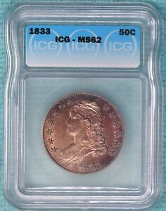 1833 MS 62 CAPPED BUST HALF DOLLAR UNCIRCULATED UNC