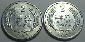1982 CHINA 2 FEN PEOPLES REPUBLIC OF CHINA ALUMINUM UNCIRCULATED 2 COIN SETS