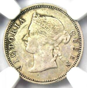 Click now to see the BUY IT NOW Price! 1873 STRAITS SETTLEMENTS VICTORIA 5C   NGC XF45 PQ    DATE CERTIFIED COIN