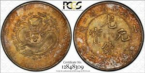 Click now to see the BUY IT NOW Price! 256  CHINA 1902 KIANGNAN SILVER DOLLAR LM 248 Y 145A.9 PCGS MS63
