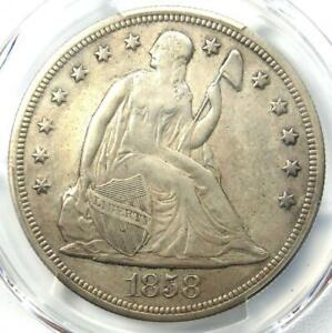 1858 PROOF SEATED LIBERTY SILVER DOLLAR $1 COIN. PCGS PROOF AU DETAILS  PR / PF