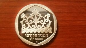 Click now to see the BUY IT NOW Price! 1980 ISRAEL 1 SHEKEL SILVER PROOF COIN KM 110 ISRAELI