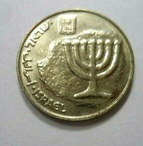 ISRAEL COIN 10 AGOROT GOLD COLORED