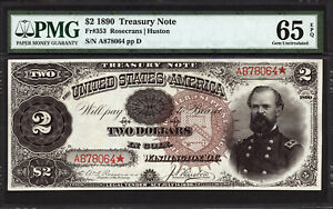 Click now to see the BUY IT NOW Price! FR 353 $2 1890 TREASURY NOTE PMG 65 EPQ   ONE OF THE FINEST $2 ORNATE BACKS