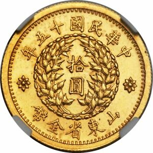 Click now to see the BUY IT NOW Price! G002  CHINA REPUBLIC 1926 SHANTUNG $10 GOLD L&M 1066 NGC MS61