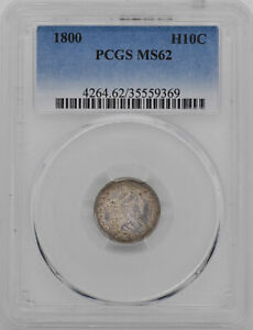 1800 DRAPED BUST H10C PCGS MS 62