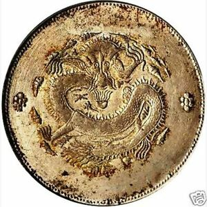 Click now to see the BUY IT NOW Price! 015 CHINA 1905 SINKIANG SILVER SAR/TAEL LM 811 Y 7 PCGS MS62