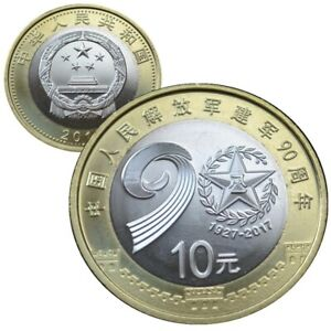 CHINA 10 YUAN 2017 COMMEMORATIVE COIN. UNC