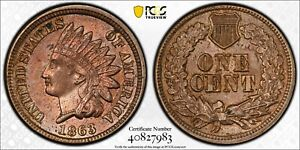 1863 1C PCGS MS 62   NICE UNCIRCULATED COPPER NICKEL INDIAN CENT