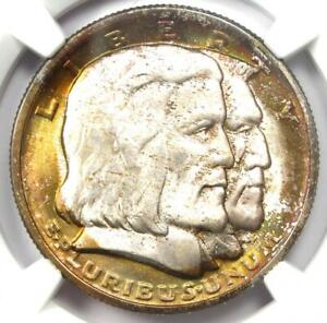 Click now to see the BUY IT NOW Price! 1936 LONG ISLAND NEW YORK HALF DOLLAR 50C   NGC MS67  PLUS GRADE   $13000 VALUE