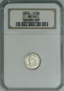1836 NGC MS65 PQ BUST HALF DIME CLEAN ORIGINAL SURFACES WITH STRONG MINT LUSTER