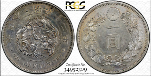 Click now to see the BUY IT NOW Price! J018  1879 JAPAN MEIJI SILVER YEN YEAR 12 PCGS AU DETAILS.
