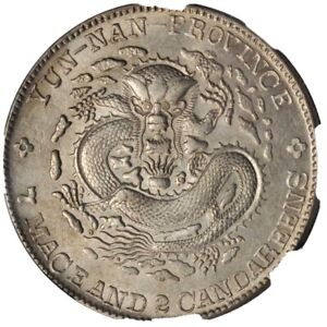 Click now to see the BUY IT NOW Price! 284  CHINA 1908 YUNNAN DRAGON SILVER DOLLAR NGC MS61
