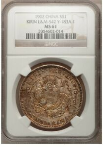 Click now to see the BUY IT NOW Price! 255  KIRIN DOLLAR 1902 YIN YANG KM Y183A.1 L&M 542 NGC MS61