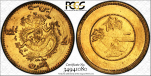 Click now to see the BUY IT NOW Price! G004  1906 CHINA SINKIANG RATION GOLD 2 MACE.  PCGS AU DETAILS LM 1050