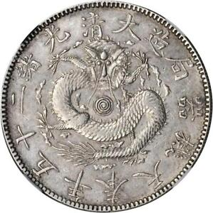 Click now to see the BUY IT NOW Price!  CHINA FENGTIEN DOLLAR YEAR 25  1899  NGC XF45 Y 87 LM 478