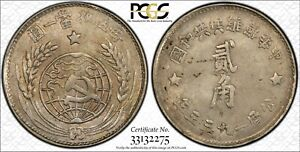 Click now to see the BUY IT NOW Price! 286  CHINA. SZECHUAN SHENSI SOVIET. 20 CENTS 1933. PCGS MS 64.HIGHEST GRADED