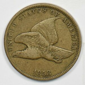 1858 FLYING EAGLE CENT SMALL LETTERS ABT VF U0186