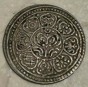 Click now to see the BUY IT NOW Price! ND  1840 1930  TIBET TANGKA    SILVER