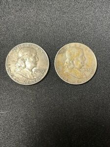 LOT OF 2  1959 D 1963 D FRANKLIN HALF DOLLAR COINS 90  SILVER DOUBLE STRIKE?