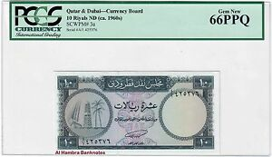 Click now to see the BUY IT NOW Price! QATAR & DUBAI 10 RIYALS 1960 SCWPM3A  GEM NEW   PPQ 66