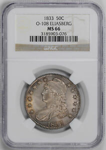 1833 CAPPED BUST 50C NGC MS 66
