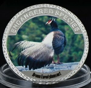 BROWN EARED PHEASANT BIRD  ENDANGERED ANIMAL SPECIES 40MM UNC COMMEMORATIVE COIN