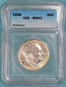 1936 MS 62 ROBINSON ARKANSAS EARLY SILVER COMMEMORATIVE HALF LOT 2