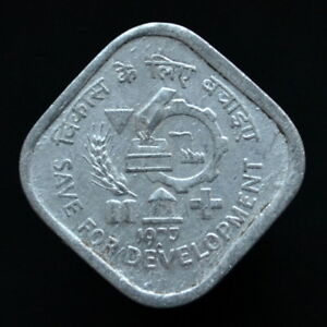INDIA 5 PAISE  F.A.O.   SAVE FOR DEVELOPMENT  1977. KM20 ASIAN COIN.