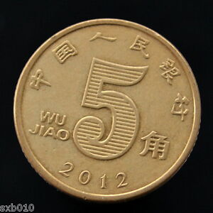 CHINA 5 JIAO 2012. KM1411. PLANTS LOTUS. ASIAN COIN. EXACT ITEM PICTURED.