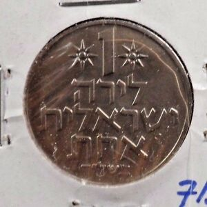 CIRCULATED DATE? 1 NEW AGOROT ISRAELI COIN  71517 1