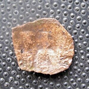 ANCIENT UNKNOWN BYZANTINE COIN