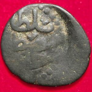 MEDIEVAL ISLAMIC BRONZE COIN FOR IDENTIFICATION ARABIC OR OTTOMAN   LOT 431