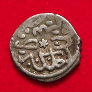 MEDIEVAL ISLAMIC SILVER COIN FOR IDENTIFICATION ARABIC OR OTTOMAN   LOT 440