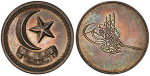 Click now to see the BUY IT NOW Price! TURKEY ABDULMEJID I 1266  1849  AR MEDAL PCGS SP63 NP 1095; LY
