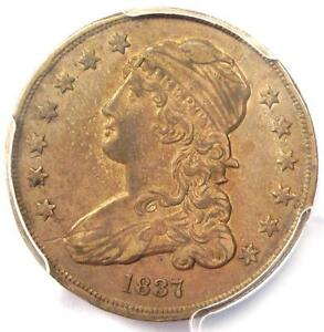 1837 CAPPED BUST QUARTER 25C   PCGS AU DETAILS    EARLY DATE COIN IN AU
