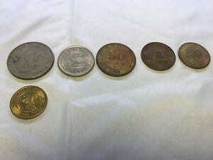SOUTH AMERICA COINS LOT FROM PERU 6 UNIQUE COINS